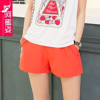 Image of Plain Wide Leg Shorts