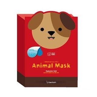 Image of Berrisom - Animal Mask Set (10pcs) Dog 10pcs
