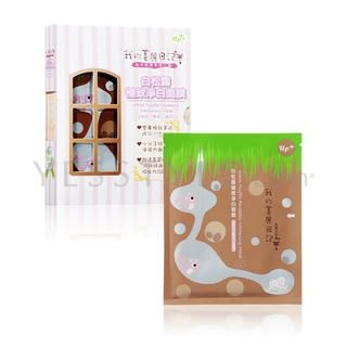 White Truffle Fantastic Whitening Mask 4 pcs