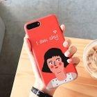 iPhone 6 / 6s / 6 Plus / 7 / 7 Plus Case 1596