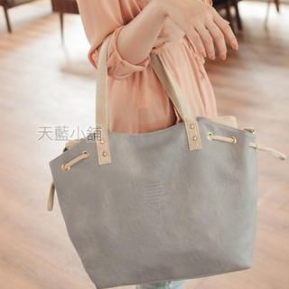 Faux-Leather Drawstring Tote