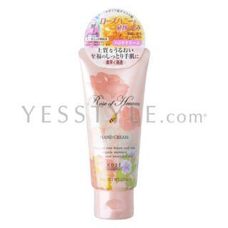Kose - Rose of Heaven Hand Cream 60g