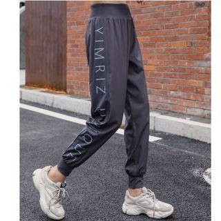 Image of Lettering Sports Harem Pants