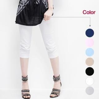 Buy Beccgirl Capri Pants 1022727576