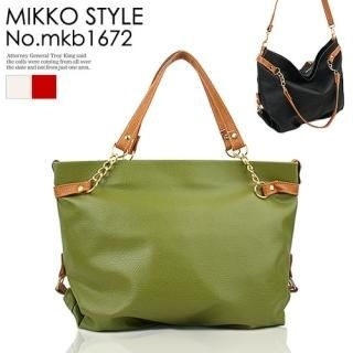 Buy Mikko Faux-Leather Shoulder Bag with Cross Strap 1023039069
