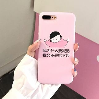 Printed iPhone 6 / 6 Plus / 7 / 7 Plus Case 1061835628