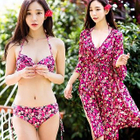 Set: Floral Bikini + Cover-Up / Floral Beach Shorts 1596