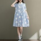 Short-Sleeve Star Print Dress 1596