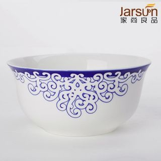 Set of 5: Chinese Bowl