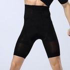 High-waist Shaping Shorts 1596