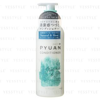 Kao - Merit Pyuan Natural & Slow Conditioner (Grapefruit & Lavender) 425ml 1060718695