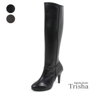 Buy Trisha Leather Tall Boots 1013088238