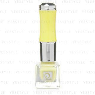 be Creation - OL Nail Polish (Lemon Yellow) (KA-119 ) 1 item