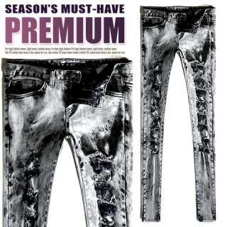 Buy Bluemint Stone Washed Skinny Jeans 1022184548