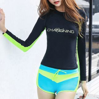 Set: Lettering Rashguard + Swim Shorts 1057337113