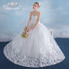 Maternity Strapless Ball Gown Wedding Dress White - M от YesStyle.com INT