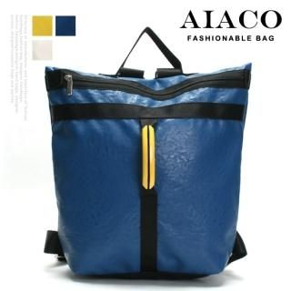 Picture of AIACO Contrast-Trim Backpack 1022725482 (AIACO, Backpacks, Korea Bags, Womens Bags, Womens Backpacks)