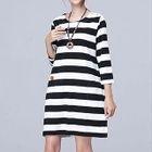 Striped Shift Dress 1596