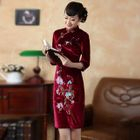 3/4-Sleeve Embroidered Cheongsam 1596