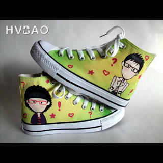 Buy HVBAO Blurry Vision Sneakers 1016165981