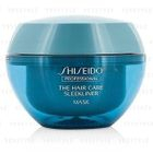 Shiseido - Professional The Hair Care Luminogenic Mask (Colored Hair) 200g 1596