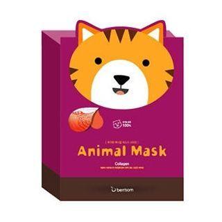 Image of Berrisom - Animal Mask Set (10pcs) Cat 10pcs
