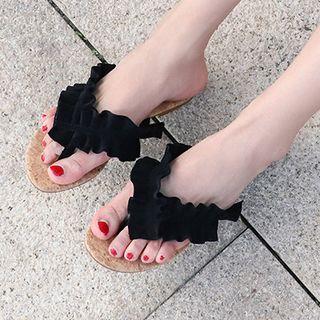 Ruffle Trim Slide Sandals