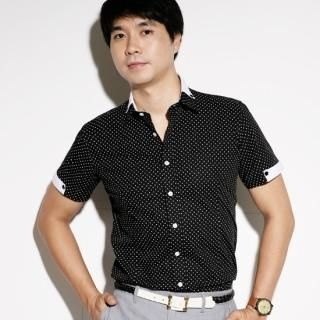 Buy Newyork Story Homme Contrast Trim Short-Sleeve Dotted Shirt 1022535298