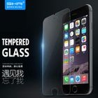 Tempered Glass Protective Film - Apple iPhone 6/6s 1596
