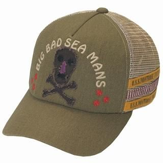 Buy GRACE Skull Trucker Hat Khaki – One Size 1022173353