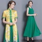 Set : Floral Print Short-Sleeve Stand-collar Dress + Sleeveless Dress 1596