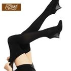 Plain Tights Set 1596