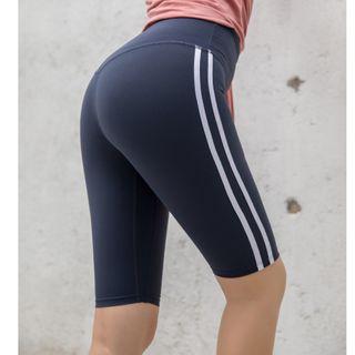 Image of Contrast Lining Sweatshorts