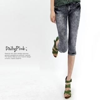 Buy Daily Pink Cropped Skinny Jeans 1022842961