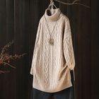Turtleneck Rib Knit Sweater 1596