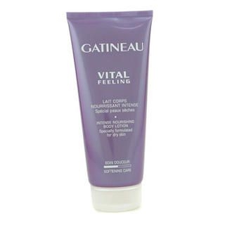 Vital Feeling Intense Nourishing Body Lotion (For Dry Skin) 200ml/6.7oz