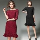 Elbow-Sleeve Off-Shoulder Slim Lace Sheath Dress 1596