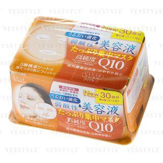 Kose - Clear Turn Q10 Essence Mask (Orange Box) 30 pcs