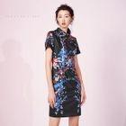 Printed Mandarin Collar Short Sleeve Dress 1596