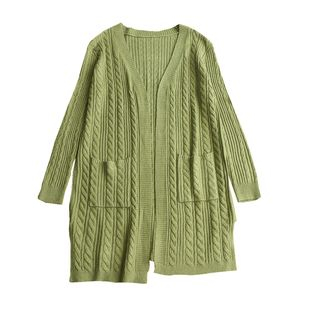 Ribbed Long Cardigan 1062723895