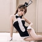 Bunny Girl Lingerie Set от YesStyle.com INT