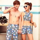 Set: Floral Bikini + Shorts / Beach Shorts 1596