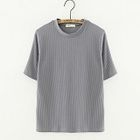Ribbed Short-Sleeve Top 1596
