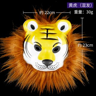 Animal Party Mask 1053167158