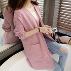 Ribbed Knit Long Cardigan 1596