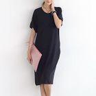 Knit Short-Sleeved Dress 1596