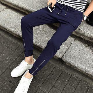 Zip Detailed Sweatpants