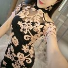 Embroidered Cut Out Shoulder Short Sleeve Mesh Qipao 1596