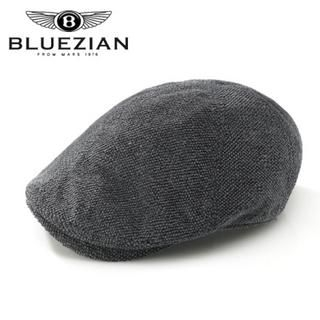 Picture of BLUEZIAN Hunting Cap 1022557591 (BLUEZIAN, Mens Hats & Scarves, Korea)