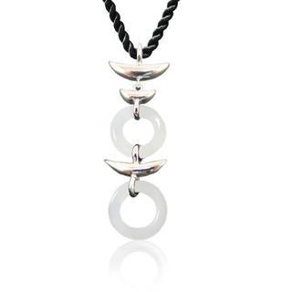 White Jade Pendant with Silk Cord